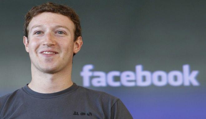 O ιδρυτής του Facebook, Μαρκ Ζούκερμπεργκ