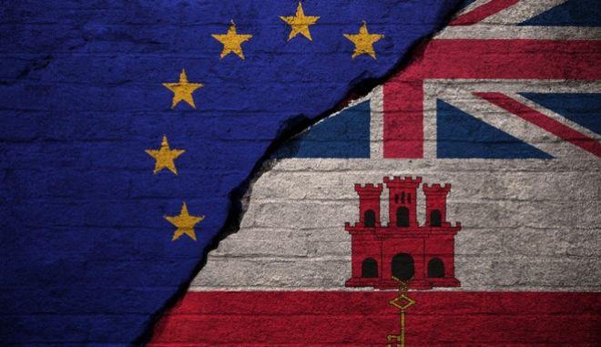 Οι σημαίες της ΕΕ, του Γιβραλτάρ και του Η.Β.
