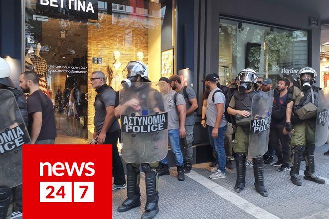 Μαζί με την Αστυνομία άτομα με full face και τσάντες