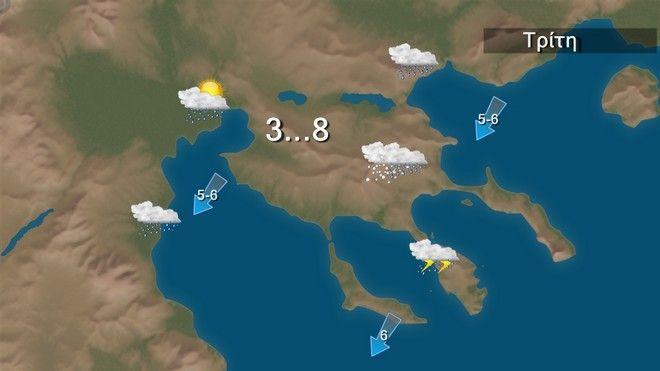 Καιρός: Παγετός και χιονοπτώσεις στη Βόρεια Ελλάδα την Τετάρτη