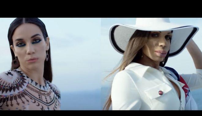Στιγμιότυπο από το βίντεο κλιπ της Κατερίνας Στικούδη Botox