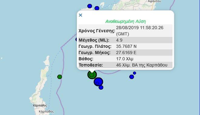 Σεισμός 4,9 Ρίχτερ ανοιχτά της Καρπάθου
