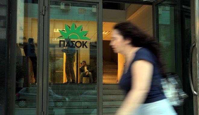 ΠΑΣΟΚ: Ο Τσίπρας έκλεισε τον κύκλο του