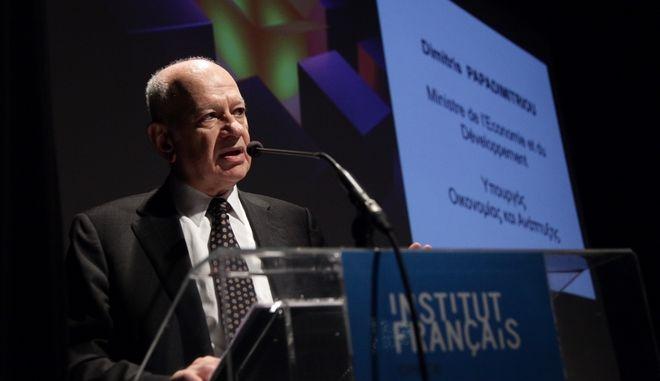 Ελληνογαλλικό Φόρουμ για την Επιχειρηματικότητα και την Καινοτομία, την Παρασκευή 25 Νοεμβρίου 2016, στο Γαλλικό Ινστιτούτο Ελλάδος. Το Φόρουμ έχει ως στόχο την προώθηση της συνεργασίας μεταξύ των ελληνικών και των γαλλικών επιχειρήσεων και μεταξύ των ελληνικών και των γαλλικών οικοσυστημάτων καινοτομίας. (EUROKINISSI/ΓΙΑΝΝΗΣ ΠΑΝΑΓΟΠΟΥΛΟΣ)