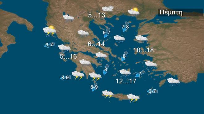 Μεταβολή του καιρού από τα δυτικά με βροχές και σποραδικές καταιγίδες
