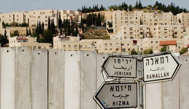 Στιγμιότυπο από την Ιερουσαλήμ