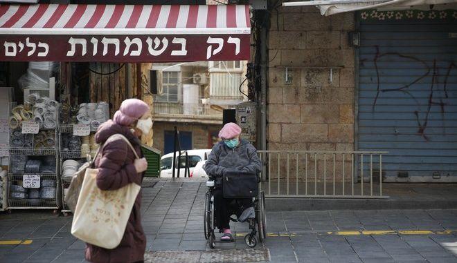 Κάτοικοι στην Ιερουσαλήμ