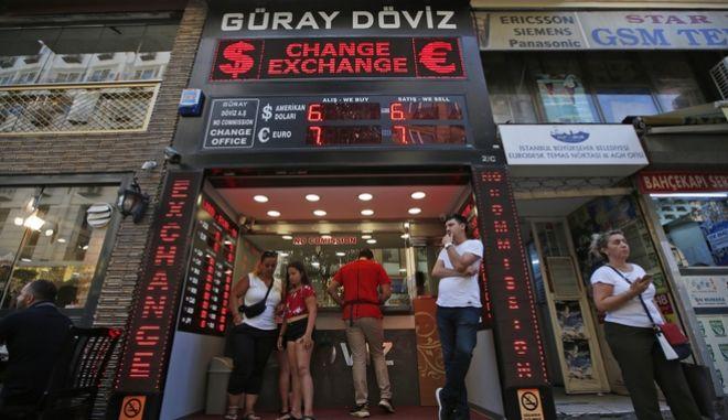 Αναταράξεις στην τουρκική οικονομία