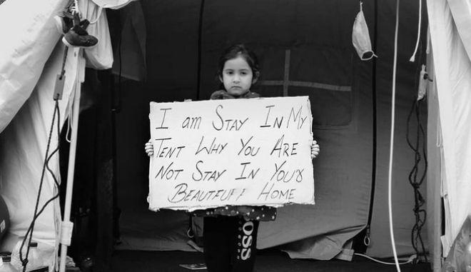 Κορονοϊός: Στη Μόρια δεν υπάρχει νερό για να πλύνουν τα χέρια τους
