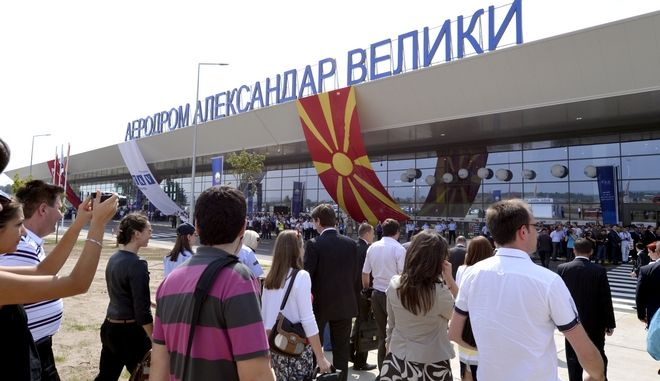 Visitors arrive to the official opening of the new terminal building of Alexander the Great Airport, near Macedonia's capital Skopje, on Tuesday, Sept 6, 2011. The Turkish TAV Airports, that operates the airports in Macedonia, invested some 100 Million Euro (US$ 140 Million) in this new 40,000 square metre terminal building with 6 passenger boarding bridges, which will be able to handle a capacity of 4 million passengers per year. (AP Photo/Boris Grdanoski)