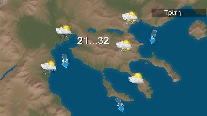 Πέφτει η θερμοκρασία την Τρίτη – Μελτέμι έως 7 μποφόρ στο Αιγαίο
