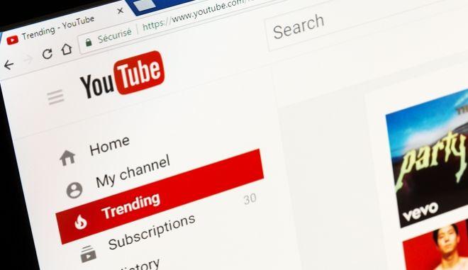 Youtube: Διέγραψε γερμανικό κανάλι του 'RT' λόγω παραπληροφόρησης για τον κορονοϊό