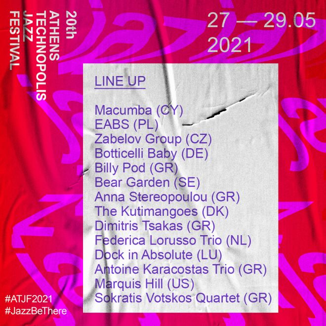Athens Technopolis Jazz Festival: Το line-up που όλοι περιμέναμε είναι εδώ!
