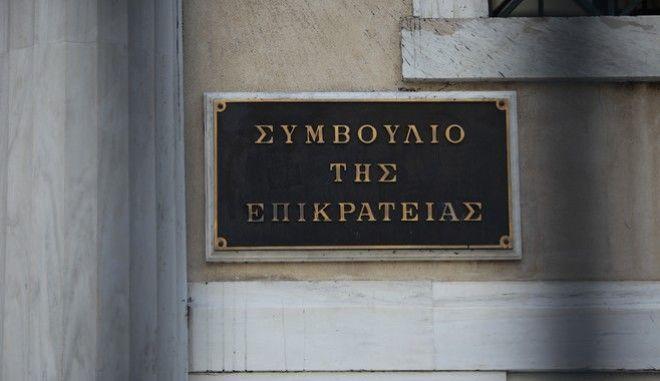 Αντισυνταγματικός ο νόμος για την επιλογή των διευθυντών σχολείων