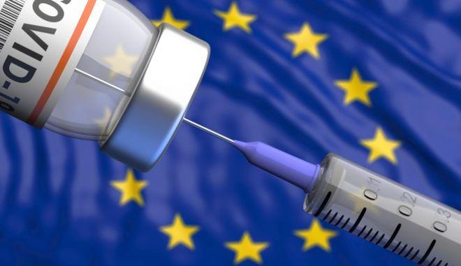 Εμβόλιο κατά της covid-19 μπροστά από τη σημαία της ΕΕ