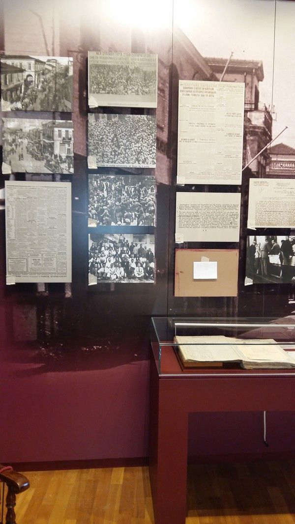 Εγκαινιάστηκε το μουσείο Μπελογιάννη