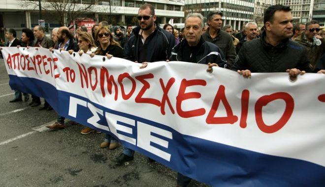 Γενική απεργία της ΓΣΕΕ και της ΑΔΕΔΥ σήμερα για το ασφαλιστικο και το φορολογικό.Στιγμιότυπα από την συγκέντρωση στην Κλαυθμώνος,Πέμπτη 4 Φεβρουαρίου 2016 (EUROKINISSI/ΓΙΑΝΝΗΣ ΠΑΝΑΓΟΠΟΥΛΟΣ)