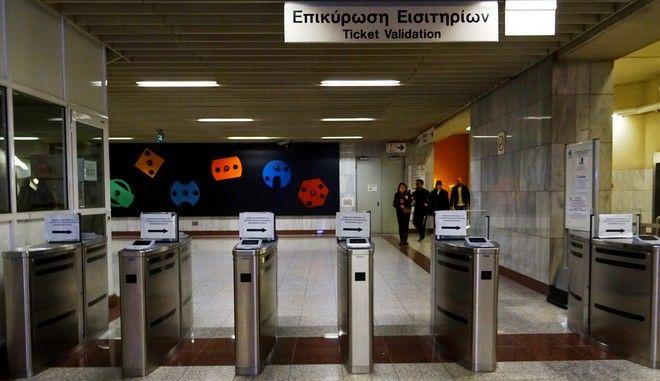 """Τα νέα ακυρωτικά μηχανήματα εισιτηριών στο σταθμό """"Φιξ"""" του Μετρό την Κυριακή 15 Ιανουαρίου 2017. (EUROKINISSI/ΓΙΩΡΓΟΣ ΚΟΝΤΑΡΙΝΗΣ)"""