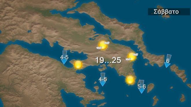 Bελτιωμένος καιρός το Σάββατο – Ισχυροί βοριάδες τοπικά στο Αιγαίο