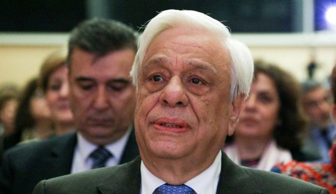 Πρ. Παυλόπουλος