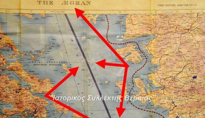 Χάρτης Αιγαίου