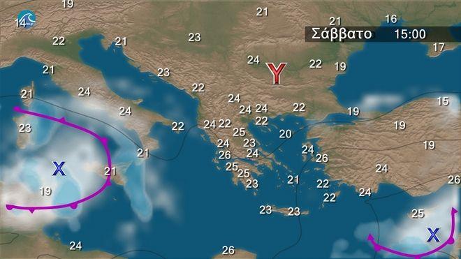 Καιρός: Ηλιοφάνεια και το Σάββατο - Βοριάδες στο Αιγαίο
