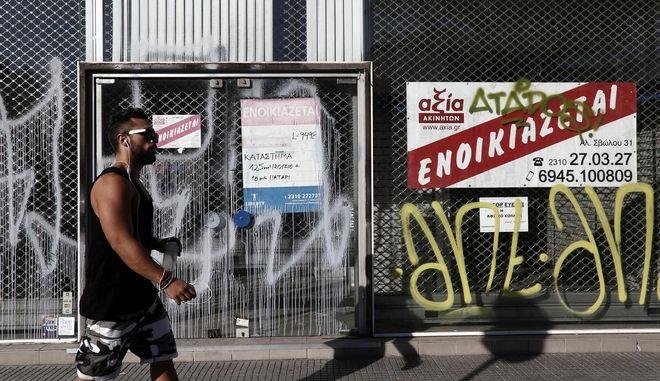 A man walks past a closed store in Tsimiski street in Thessaloniki, September 5, 2013. /             , 5  2013.