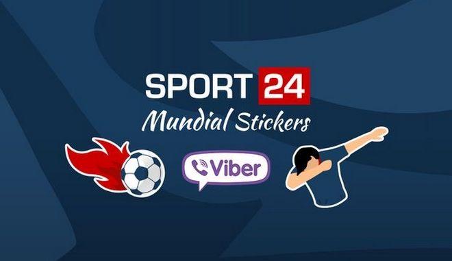 Ζήσε το Μουντιάλ με τα ποδοσφαιρικά stickers του SPORT24 στο Viber!