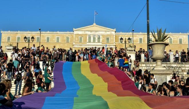 Athens Pride (Αρχείο)