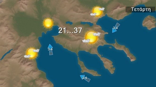 Καιρός: Ανεβαίνει η θερμοκρασία - 40άρια την Τετάρτη
