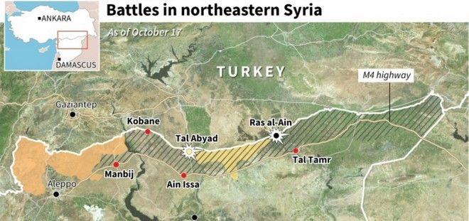 Κατάπαυση του πυρός στη Συρία: Η συμφωνία ΗΠΑ - Τουρκίας, οι