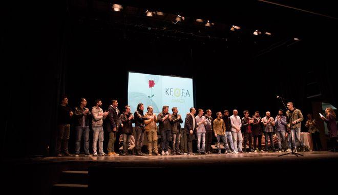 Στην τελετή αποφοίτησης του ΚΕΘΕΑ: 'Πλέον μπορώ και κάνω όνειρα'