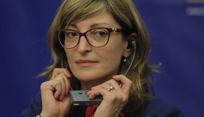 Η υπουργός Εξωτερικών της Βουλγαρίας, Ekaterina Zaharieva