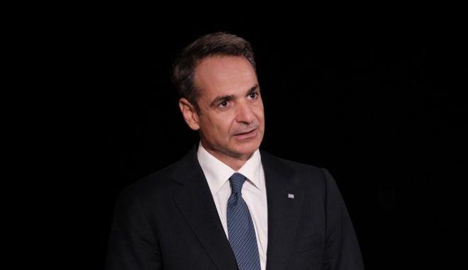 Ο πρωθυπουργός Κυριάκος Μητσοτάκης (φωτογραφία αρχείου)