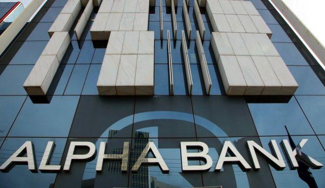 ΗΑlpha Bank πουλά δάνεια και μειώνει τα 'κόκκινα' - Ο όμιλος B2Holding ο νέος ιδιοκτήτης
