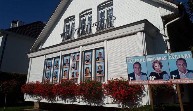 Έλληνες υποψήφιοι στις βελγικές εκλογές