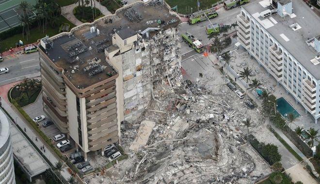 Το κτίριο που κατέρρευσε.