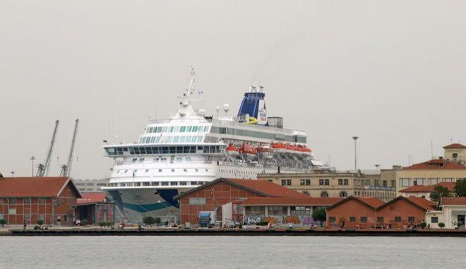 Φωτό αρχείου: Λιμάνι Θεσσαλονίκης