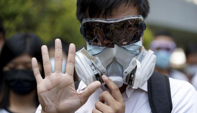 Χονγκ Κονγκ διαδηλωτές