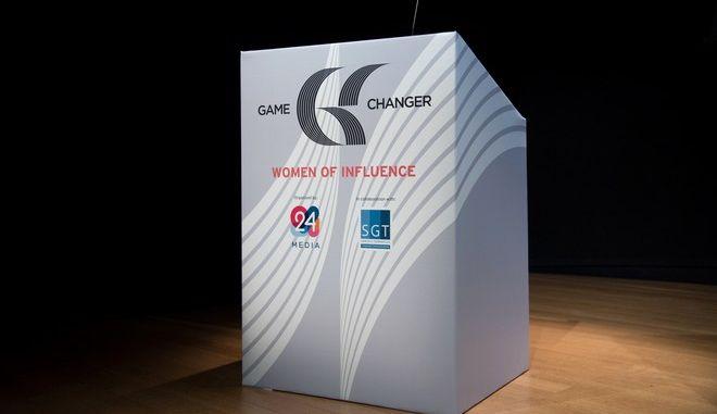 Game Changer in Women of Influence: Η ηγεσία δεν έχει φύλο