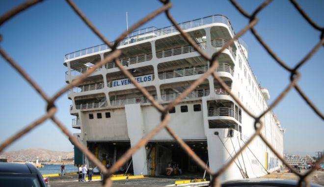 """Κορονοϊός: 20 νέα κρούσματα στο πλοίο """"Ελ. Βενιζέλος"""" - Καραντίνα σε δήμο της Έδεσσας"""
