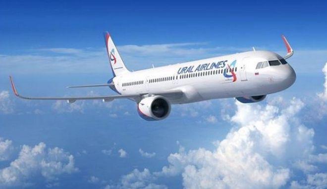 Αεροπλάνο της Ural Airlines