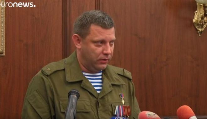 Ουκρανία: Δολοφόνησαν τον πολέμαρχο των φιλορώσων - Απειλεί με πόλεμο η Μόσχα