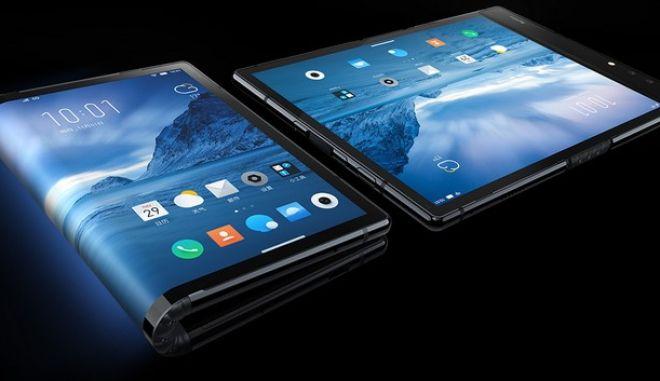 Το πρώτο smartphone που διπλώνει σαν πορτοφόλι
