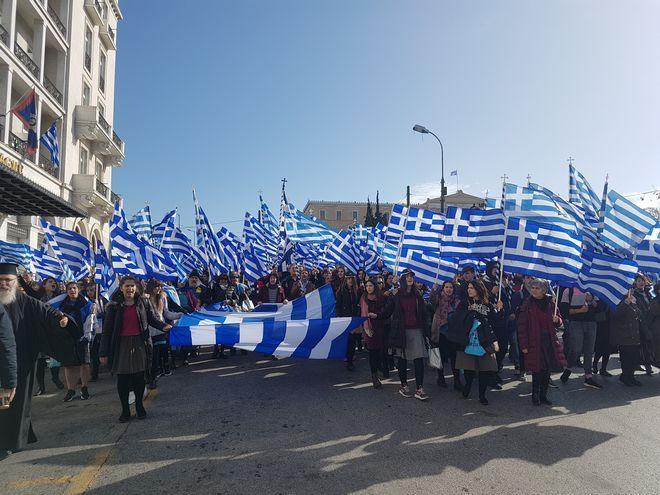 Συλλαλητήριο για το Μακεδονικό: Οι πρώτες εικόνες από το Σύνταγμα