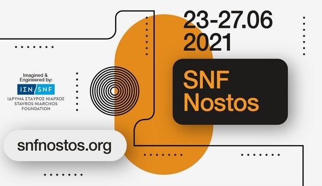 SNF Nostos 2021: Τι ξέρουμε μέχρι σήμερα