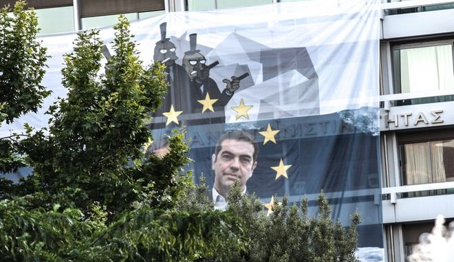 Anti-government demonstration by supporters of the Greek Communist Party in Athens, Greece on June 11, 2015. /      ...  ,  11  2015.