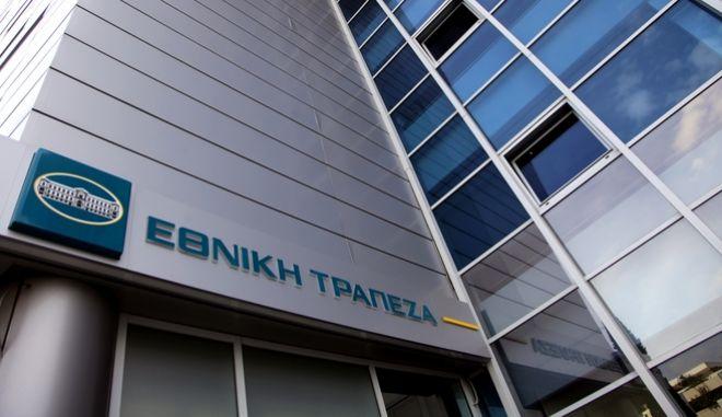 Εθνική Τράπεζα: Στα 131 εκατ. ευρώ τα καθαρά κέρδη το Α' τρίμηνο του 2019