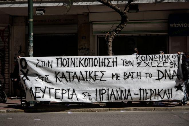 Πανό αλληλεγγύης αναρτήθηκε από συλλογικότητες της Αριστεράς, έξω από τον Δικηγορικό Σύλλογο Αθηνών, Πέμπτη 15/3/2018.  (EUROKINISSI/ΠΑΝΑΓΟΠΟΥΛΟΣ ΓΙΑΝΝΗΣ)