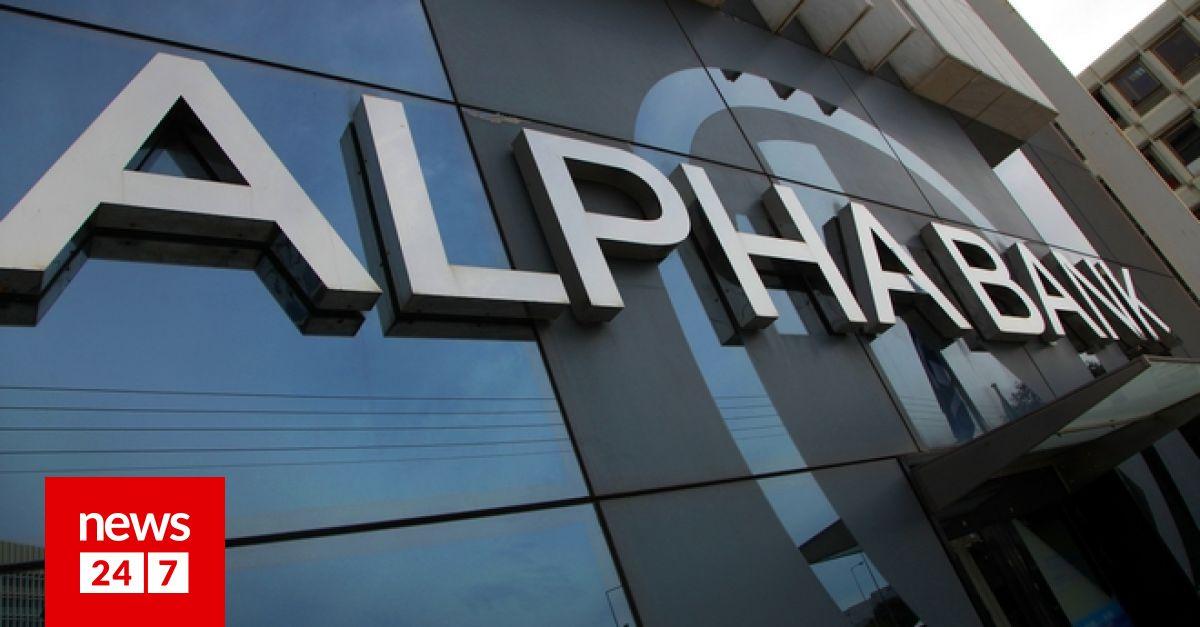 Γενικός Διευθυντής της Alpha Bank.  Προκλήσεις տարի Έτος δημιουργίας 2021  – οικονομία